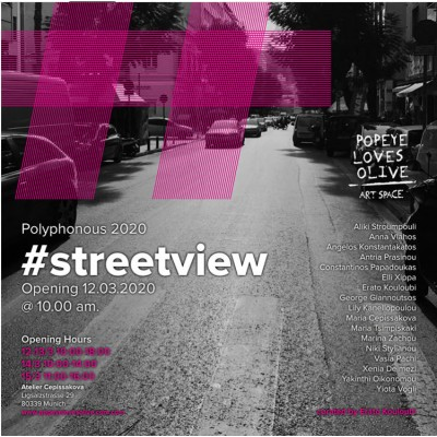 Polyphonous 2020: #streetview